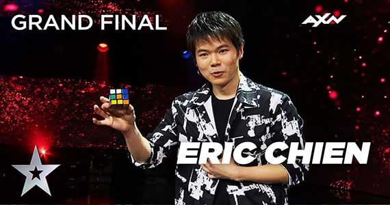 eric-chein